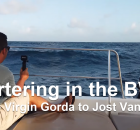 Chartering in the BVI - Day 2